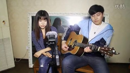 吉他弹唱 终于等到你(郝浩涵和Amylee)