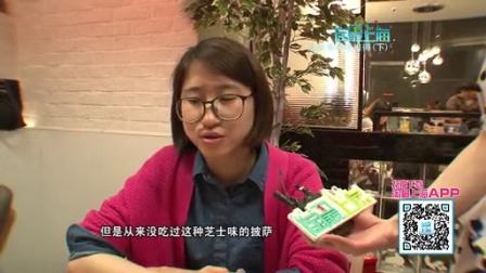 20140505 这些美味很难得(下)淘最上海