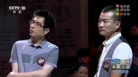 中国成语大会 第一季 中国成语大会 机智女使计谋度过险关