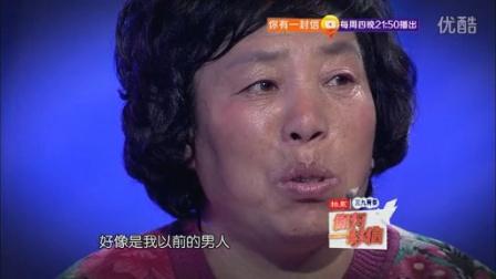 《你有一封信》05月08日故事2预告片