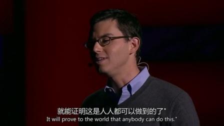 Joshua Foer: 每个人都能掌握的记忆技巧