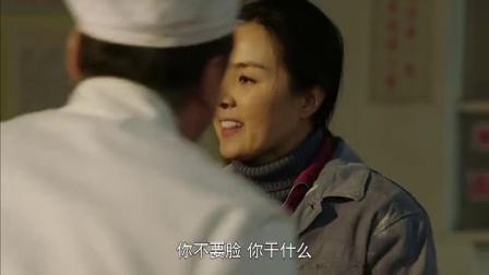 《生活有点甜》28集预告片