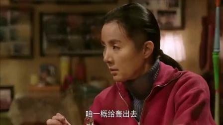 《生活有点甜》25集预告片