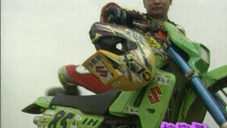 第九十一集 首驾摩托车挑战穆朗玛峰