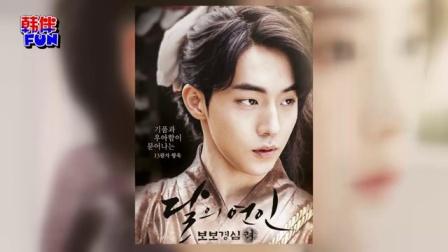 韩版《步步惊心》剧名确定 个人海报惊艳公开 160704