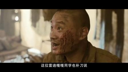 刘哔带你看电影 2016 温情解说之《鬼夫》