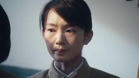 《狭路》52集预告片