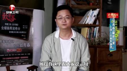《致青春》之马可陈瑶拍戏落水 优酷全网独播