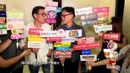 全娱乐早扒点 2016 7月 梁家辉邀四大天王加入《寒战3》 导演笑言不用再等四年 160718