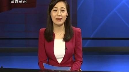 投资理财 2016 大象观天下吴永涛:美元指数能否