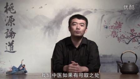 """桃源论道 03 罗辑思维""""成大事不纠结""""研究方法有误"""