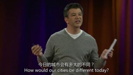 崔维斯.卡兰尼克:Uber的下一个计划:用更少的车搭载更多的人
