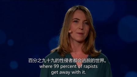 杰西卡·拉德:性侵受害者需要的举报平台