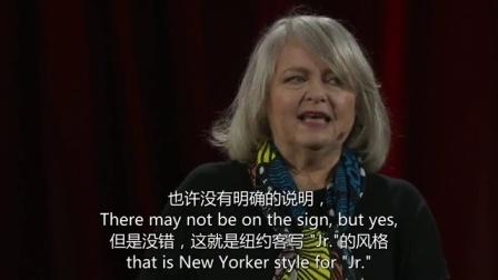 玛丽 莫瑞斯:纽约客逗号女王的挑剔荣耀