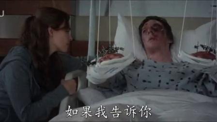 《奇异博士》正式预告片曝光 卷福扭转乾坤