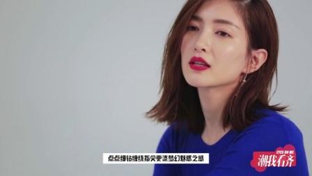 女王教你来撩汉 江疏影放性感大招 09