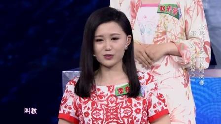 中华好诗词大学季 第一季 组内淘汰赛第一场