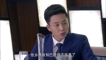 《致青春》刘奕君-周渠cut08