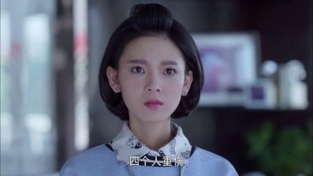 《致青春》刘奕君-周渠cut12