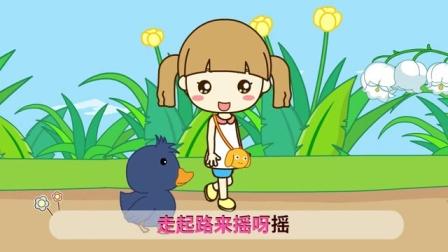 起司公主-丑小鸭