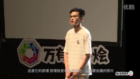 孙浩钦:这个男人说他的特长是山寨