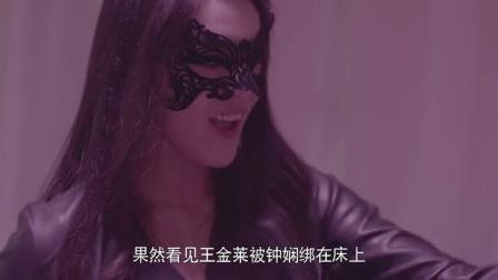 《十宗罪》于小彤揭秘SM致死真相