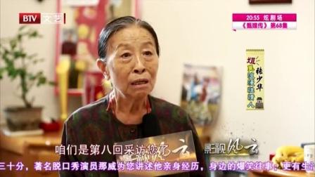 张少华 姐是浪漫性情人 160817