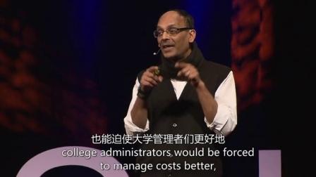萨加依·塞缪尔:大学助学贷款如何剥削学生而获利
