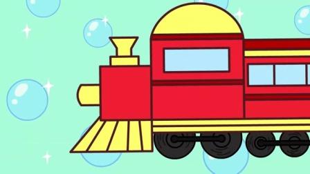 咕力儿歌:黄咕力的火车