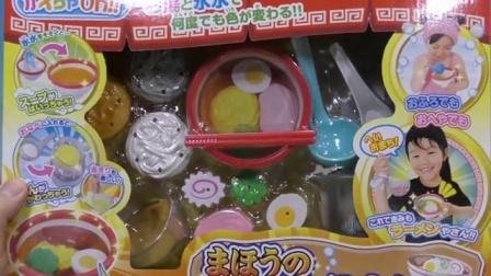 小不点的玩具 2016 厨房玩具过家家蔬菜配组拉面 神奇的冰激凌魔幻色彩改变 厨房玩具过家家