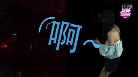 女神僵尸复仇篇 专打小丁丁 12