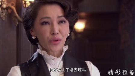 《红色通道》18集预告片