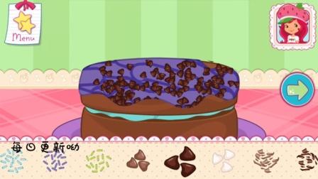 趣盒子游戏 2016 草莓小女孩 蛋糕店游戏 做巧克力生日蛋糕 356