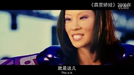 十大电影中超酷摩托车飙车炫技片段 21