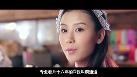 《萌眼恶作剧》22期:舞法天女VS巴拉拉小魔仙,谁更辣眼睛
