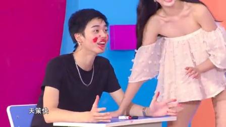 【06】【樱熊不联盟2016】蘑菇女装诱惑秀傲人身材