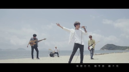VS听一听吧 - Comma - Summer Song MV