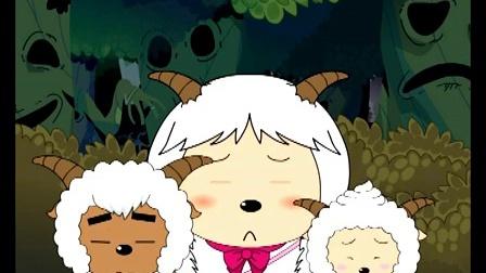 喜羊羊与灰太狼 258 面包树 面包树