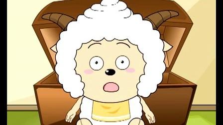喜羊羊与灰太狼 446 生日愿望