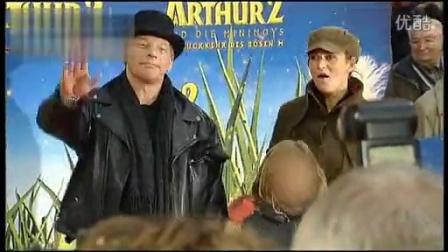 ZDF Leute Heute对Bill为亚瑟和他的迷你王国2配音的报道