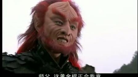 封神榜之凤鸣岐山 15