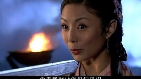 封神榜之凤鸣岐山 34