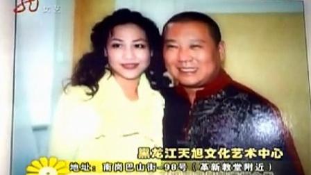 周到生活 2010 周到生活0113黑龙江天旭文化艺术中心
