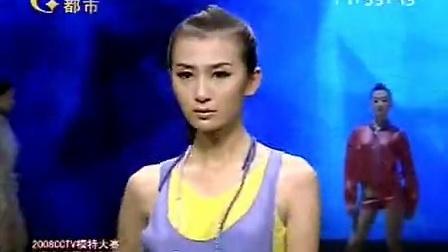时尚中国 20100225 2008模特大赛南宁分区赛精选