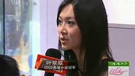 新电图:香港潮牌进军上海 人海大战推新品