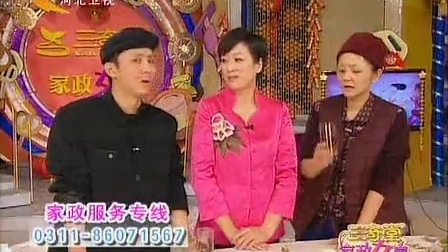 家政女皇 20100306 6妙招排行榜第七位红枣润喉水