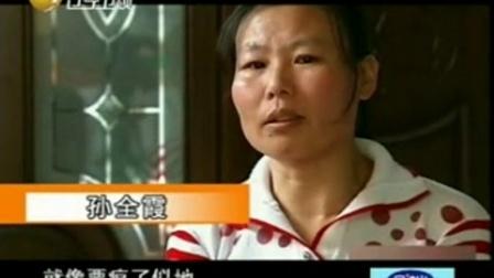 王刚讲故事 2010 我想要个圆圆的脑袋