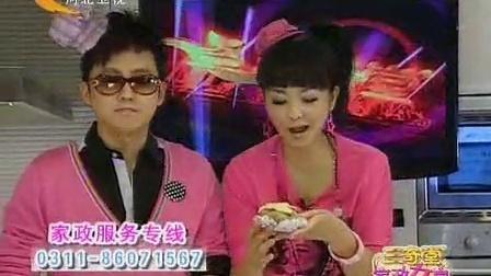 家政女皇 20100315 6焗烤培根土豆3