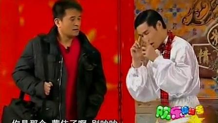 欢乐集结号 2010 郭冬临1995年作品