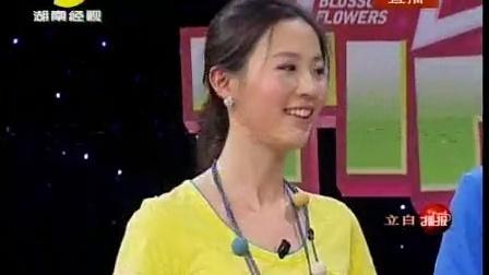 FUN4娱乐 2010 FUN4播报 花边新闻 西宁唱区 记者探花: